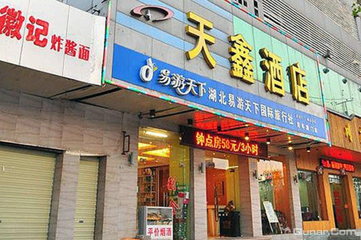 武汉市江汉区青年路342号(青年路机场河车站旁)