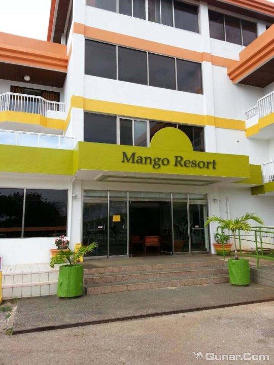 塞班岛芒果酒店