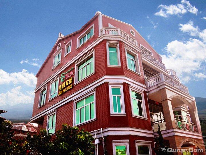 湄洲岛e家人度假宾馆