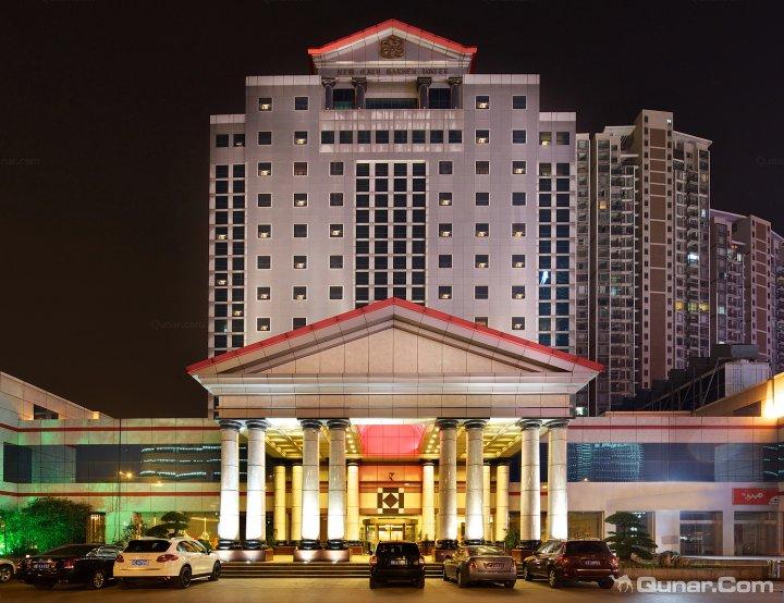 新城花园酒店(狮山路店)