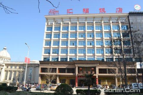 汇福酒家_酒店百宝箱 酒店预订 信阳酒店 固始县汇福饭店