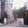 重庆博林度假村