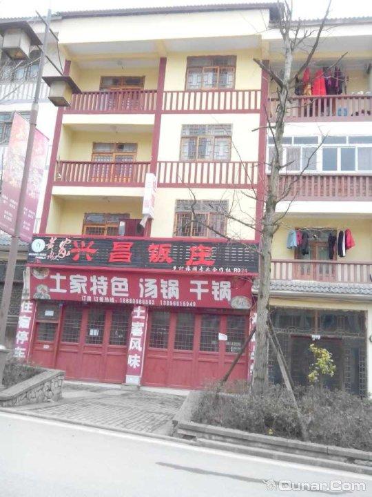 重庆重庆市石柱县黄水镇汽车站旁边50米