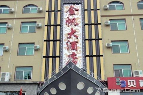 南京攻略鲅鱼圈永鑫4S店_v攻略汽车_攻略_地址长城至骆马湖自驾游门票图片
