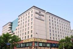北京国际艺苑皇冠假日酒店