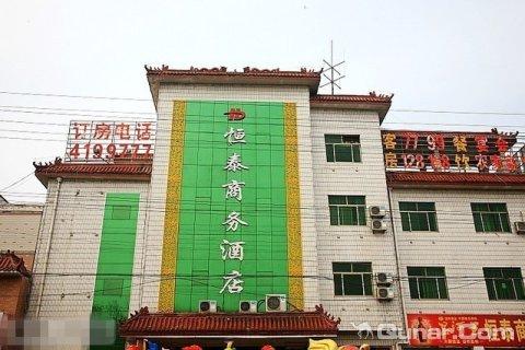 济宁市泗水县地图-泗水恒泰商务酒店