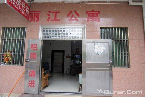 惠州丽江电梯公寓