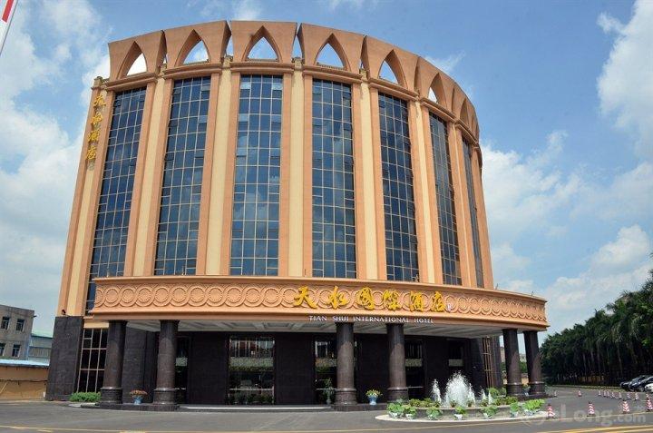 天水国际酒店