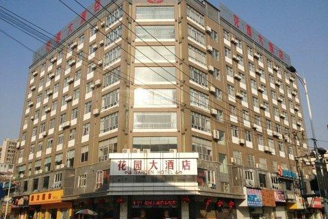 宾阳花园大酒店