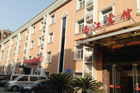 宜昌西江宾馆问答