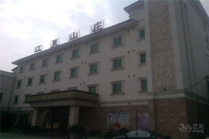 鹤山市 >> 酒店