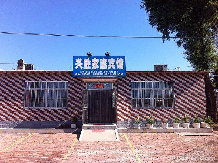 东翰农家小吃 查看兴城兴胜家庭宾馆附近的酒店 德隆旅店 葫芦岛兴城