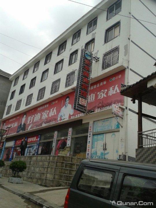 广元康乐幼儿园图片