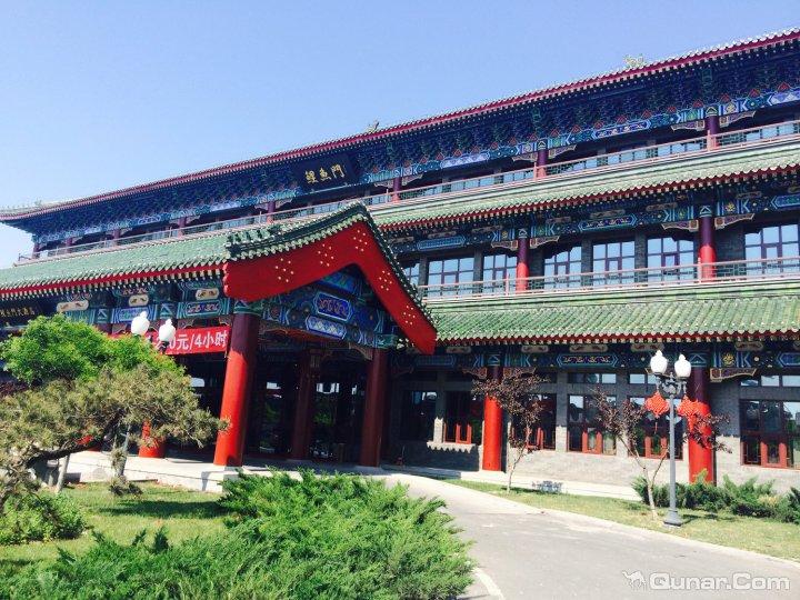 天津鲤鱼门大酒店