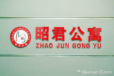 logo 标识 标志 设计 图标 480_320