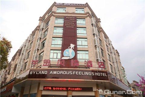 台州半岛风情酒店