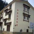 重庆林音谷度假村
