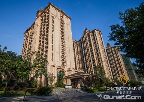 星河湾酒店·真粤中餐厅