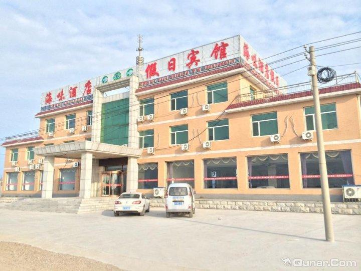 葫芦岛海韵假日酒店