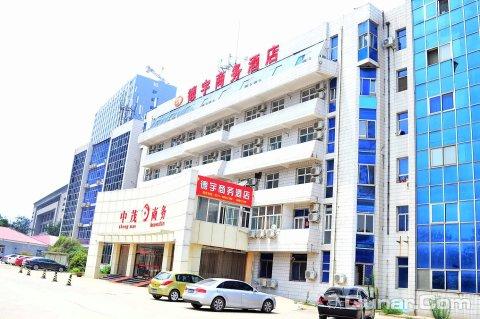 石家庄365云盟酒店河北师范大学店