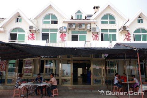 【评论】丹东大鹿岛海丰酒店用户评论-去哪儿qunar