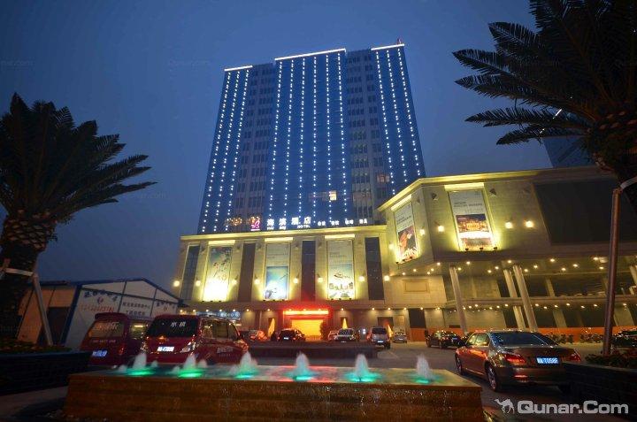 蛟龙港双流园区海滨广场9号楼(蛟龙
