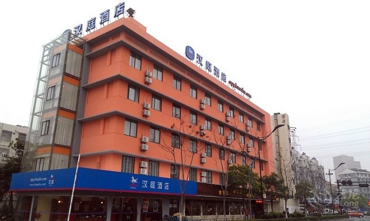 汉庭酒店(杭州大关路店)