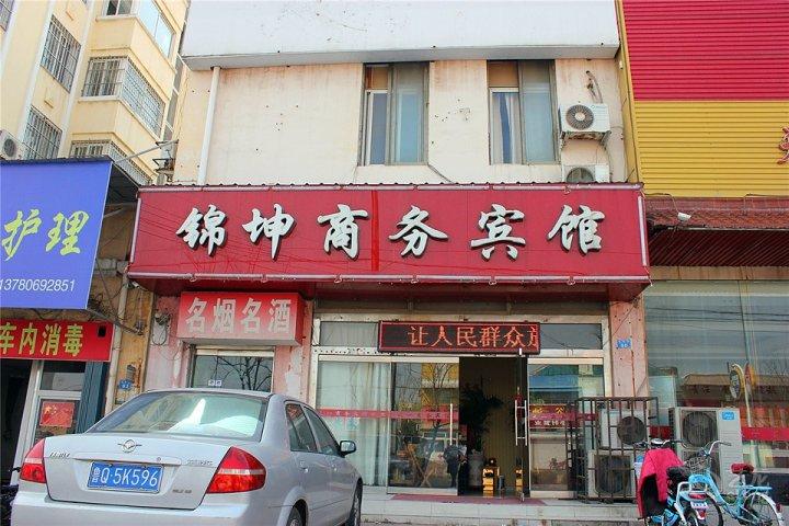 青岛市杭州路90号(近胶州西路)