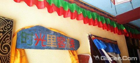 吉祥雪莲餐饮店