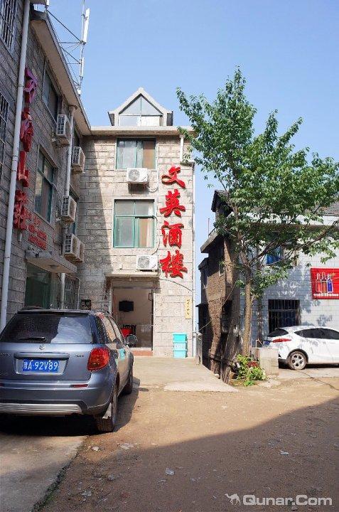 信阳市鸡公山风景区内南街中段(颐庐正下方)