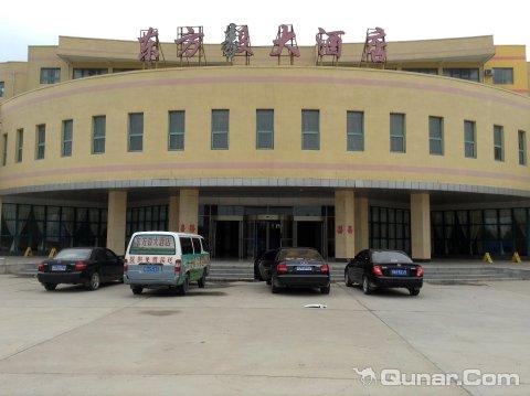 兰考风景优美的宾馆
