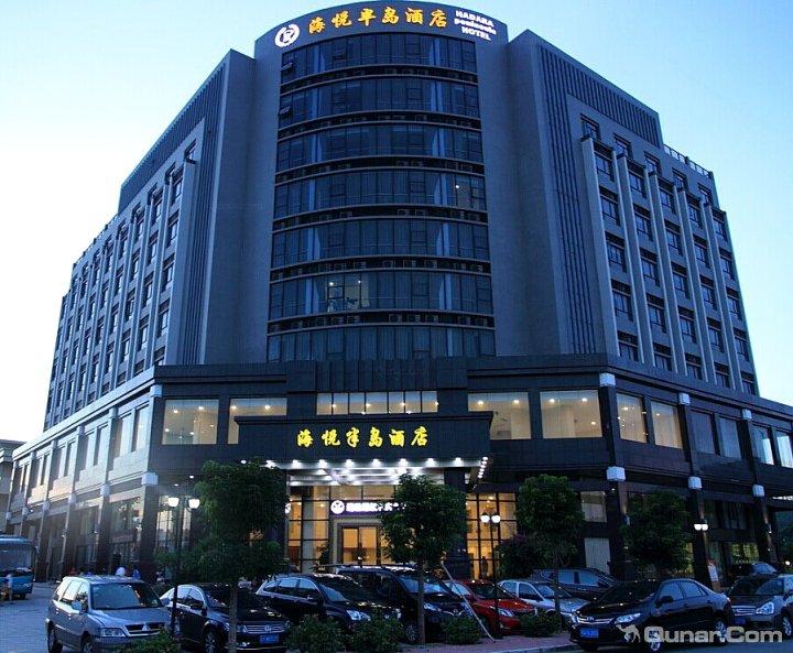 阳江阳东县海悦半岛酒店