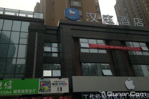 酒店首页 青岛酒店 青岛汉庭酒店酒店 汉庭酒店即墨宝龙广场店