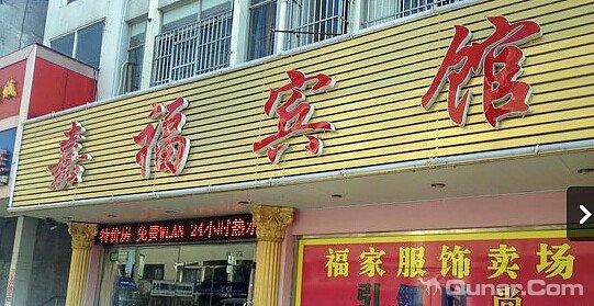 上海松江区新浜镇新绿街569号