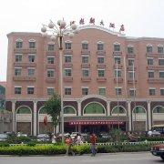 新沂苏沂乐乡大酒店