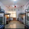 北京幸福之家公寓