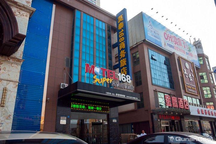 莫泰连锁酒店海安客运站店
