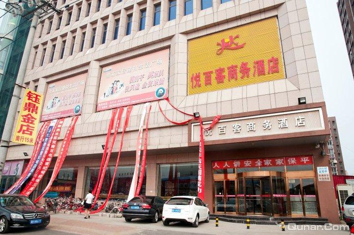 唐山市唐海县长途客运站南20米(文化路与垦丰大街交汇处)