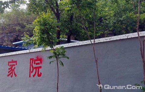北京怀�9c.�i*y�%:h�9��_北京怀玲农家院