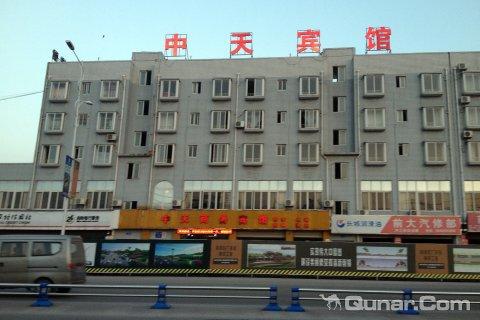 广安市前锋区中天商务宾馆