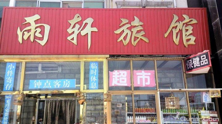 沧州市地处河北省东南部,东临渤海,北靠京津,与山东半岛及辽东半岛隔海相望。全市现辖4市、10县2区和两个国有农场、总面积1.4万平方公里,人口640万。 境内有华北、大港两大油田,有95.3公里的海岸线,是中国的四大海盐产地之一。
