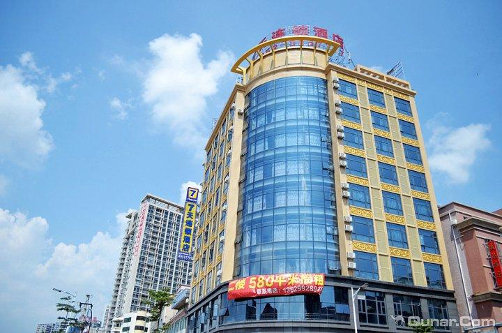 惠州淡水_7天酒店惠州淡水好宜多购物中心店