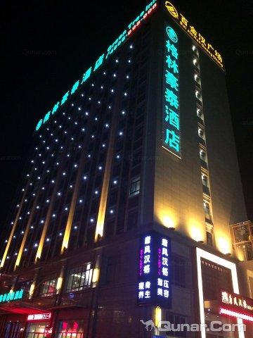 格林豪泰上海嘉定新城马陆地铁站商务酒店