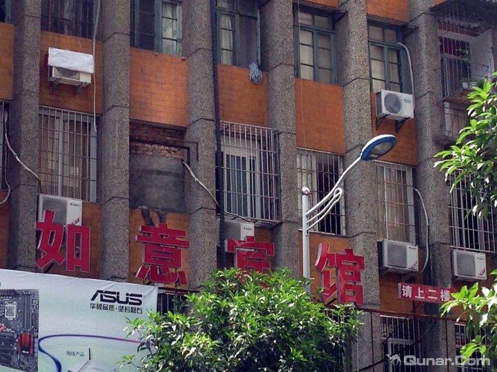福建省南平市延平区八一路339号303室如意宾馆图片
