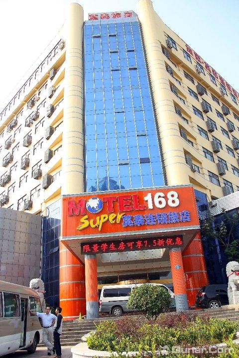 莫泰连锁酒店青岛开发区香江路商业街店