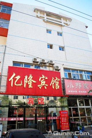 2014沧州火锅鸡_旅游攻略_门票_地址_游记点评,秦皇岛