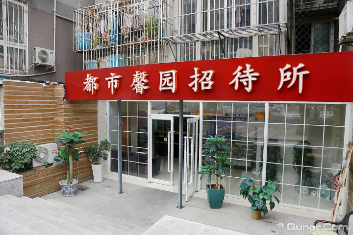 圣贝口腔医院(朝阳店)