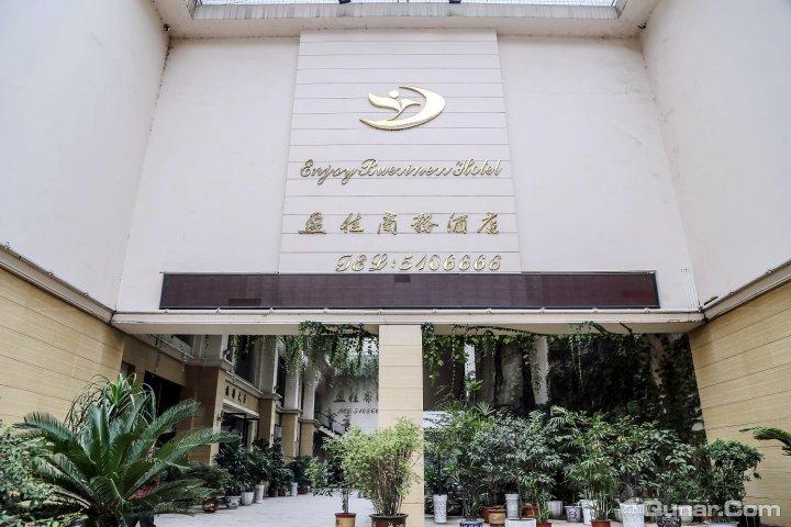 盈佳商务酒店