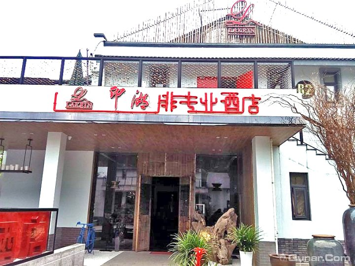 杭州千岛湖印湖酒店