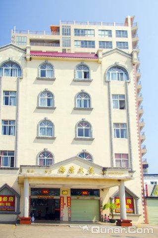 2014海琴湾酒店_旅游攻略_门票_地址_游记点评,阳江